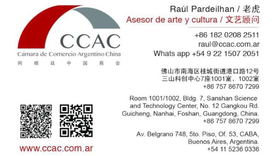adviser_ccac