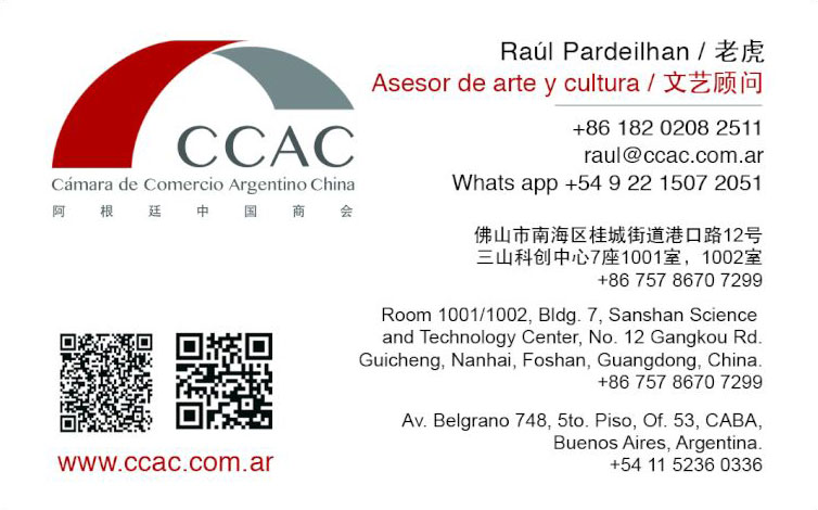 Argentine-Chinese Chamber of Commerce